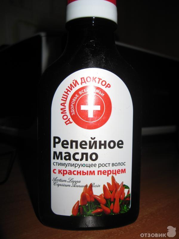 Масло репейное с красным перцем для роста волос