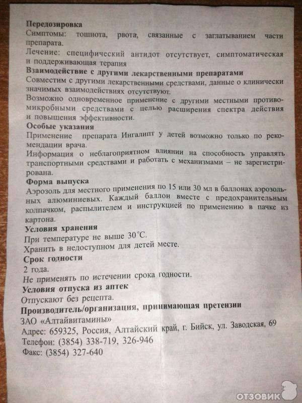 Беременна ли саша артемова 31