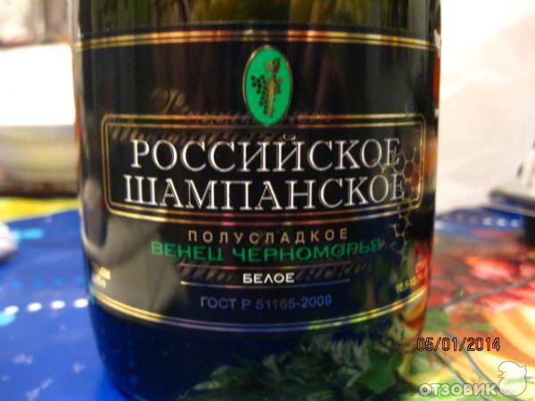 Вино Приятно С Доставкой