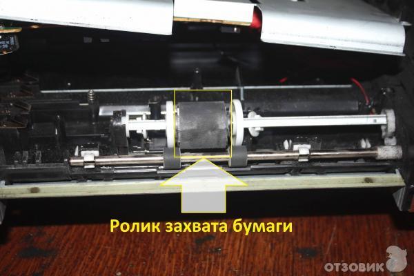Как поменять ролик захвата бумаги hp 1320