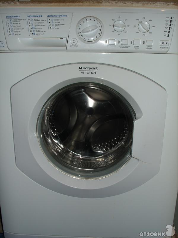 Ремонт стиральной машины аристон хотпоинт своими руками