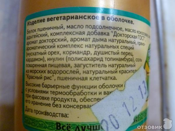 Кабмин не обсуждал идею о снижении минимальной температуры в квартирах, - Розенко - Цензор.НЕТ 8335