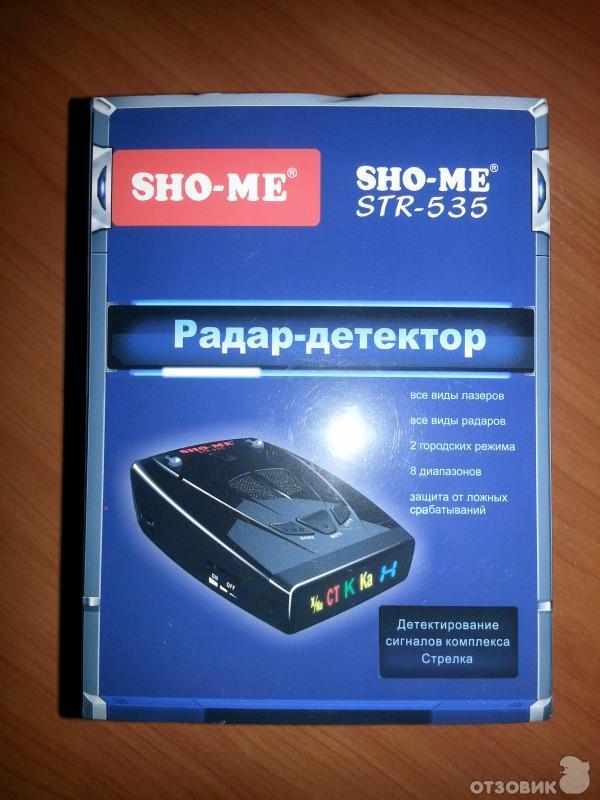 Отзывы о Радар-детектор SHO-ME STR-535