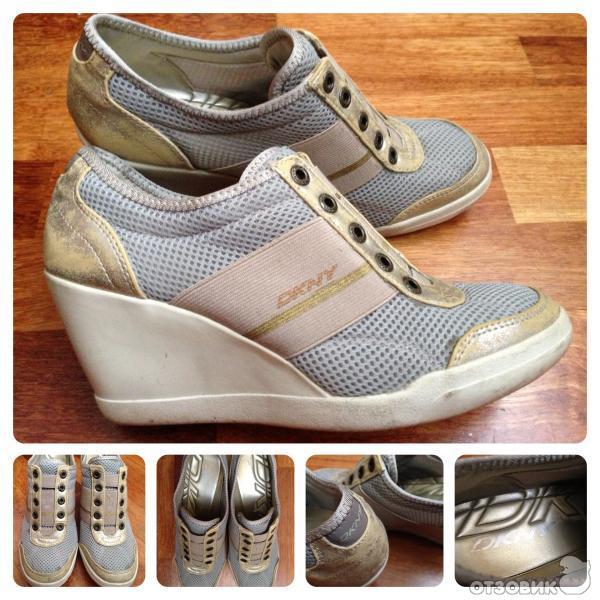 Китайский Магазин Обуви