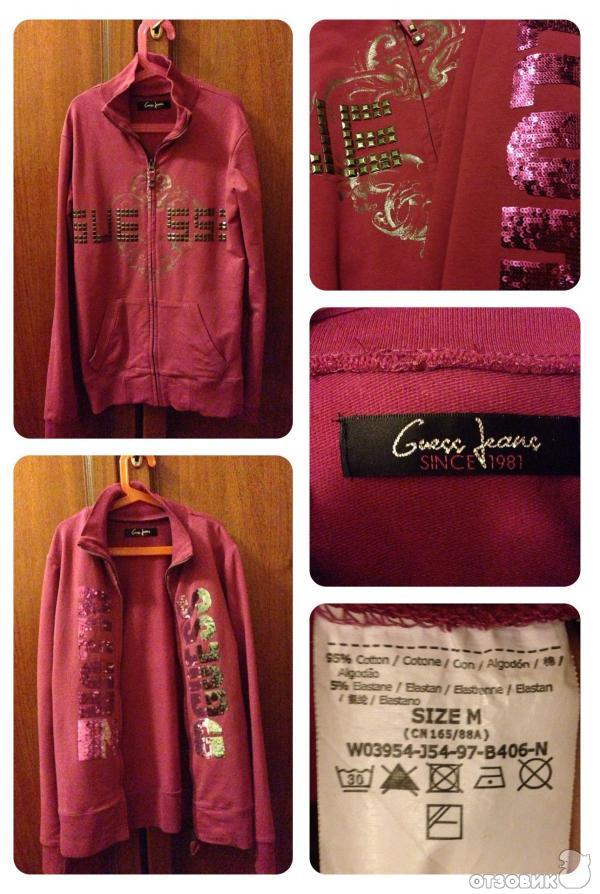 Одежда Из Китая Таобао