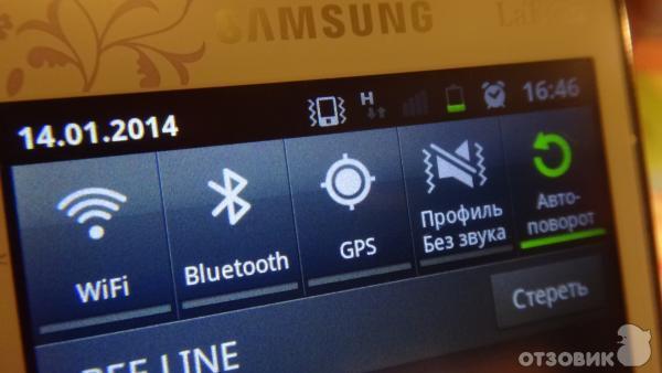 Приложения Для Андроид Lafleur Gt-I 8160