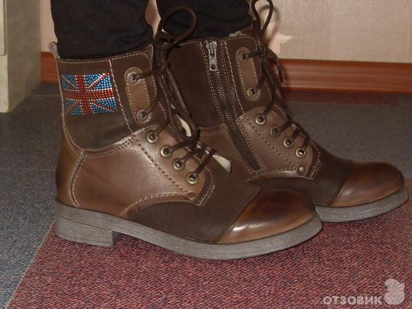 Молодежные женские ботинки