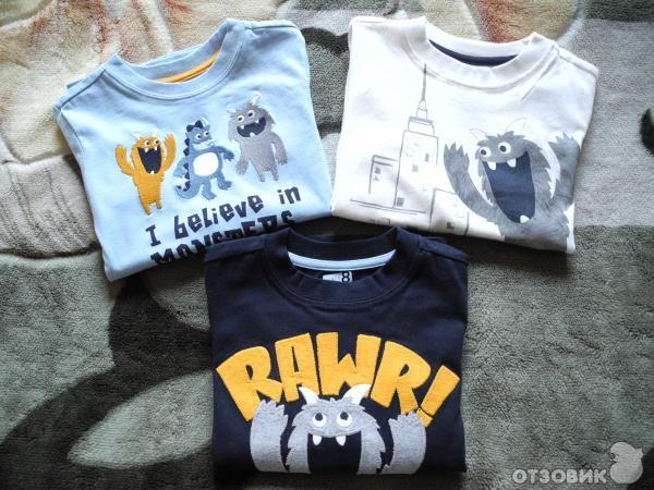 Крейзи8 Детская Одежда