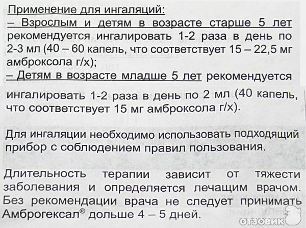 Елецтрониц гyмнастиц девице инструкция