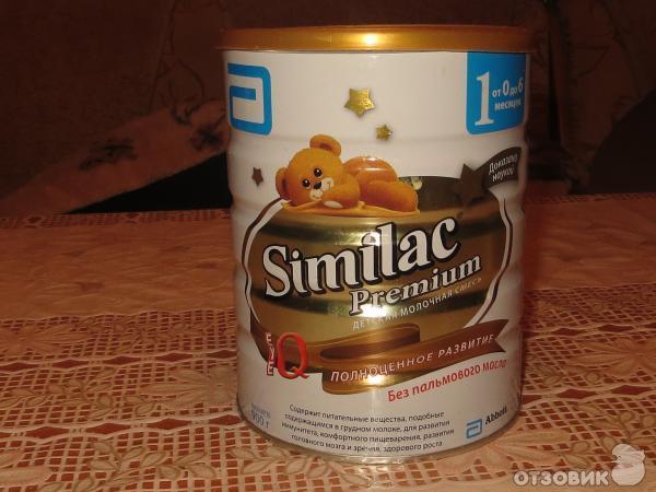 Детская смесь Similac Premium 1 - отзывы, цена, где