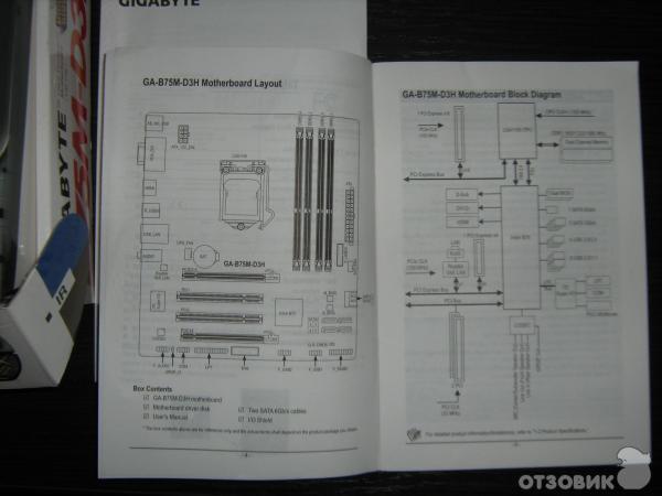 Отзыв: Материнская плата Gigabyte B75M-D3H - Надежный середнячок.