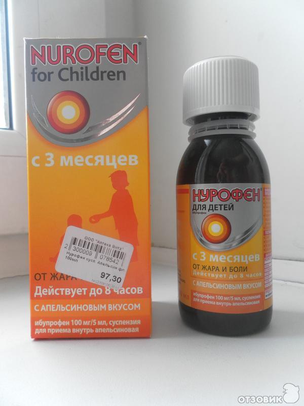 Что дать ребенку от боли в животе в домашних условиях
