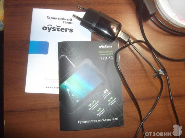 Скачать Игры На Андроид Oysters T7D 3G