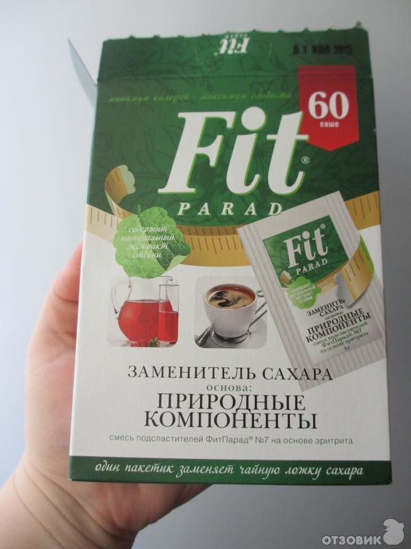 Натуральная косметика в Москве Dr Nona - Витаминные