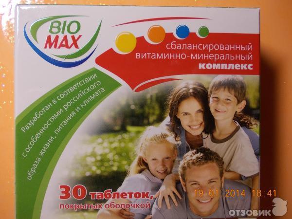 Bio Max Поливитаминный Комплекс Инструкция - фото 10