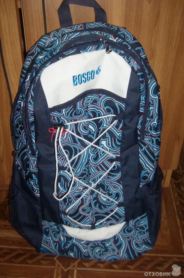 Bosco рюкзак цена городские рюкзаки каталог киев