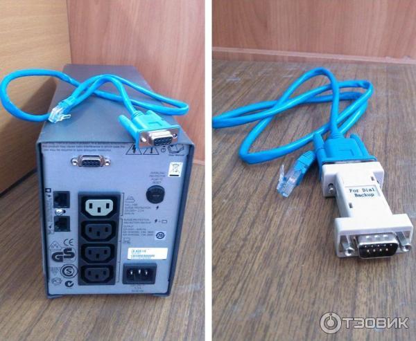 TDeutsche Telekom T-Eumex 504PC SE The Communications
