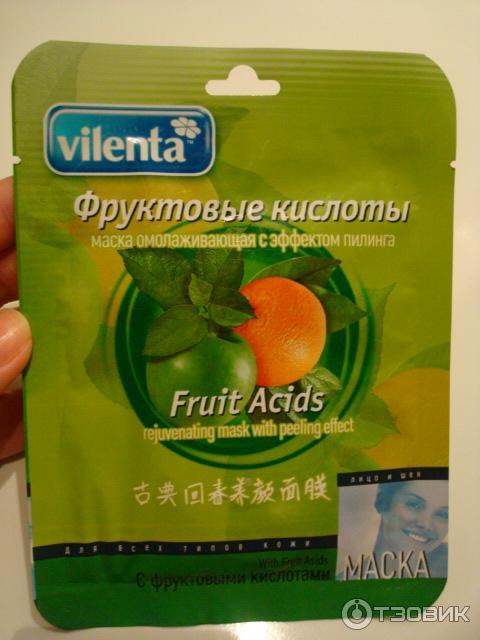 Фруктовая кислота для лица в домашних условиях