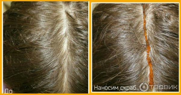 Облепиховый скраб для волос натура