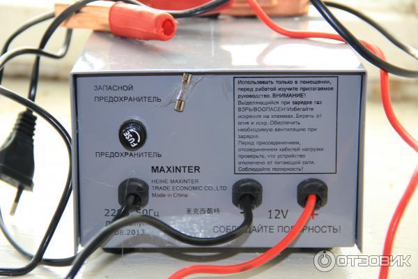 эл схема зарядного устройсва maxinter plus-20ct