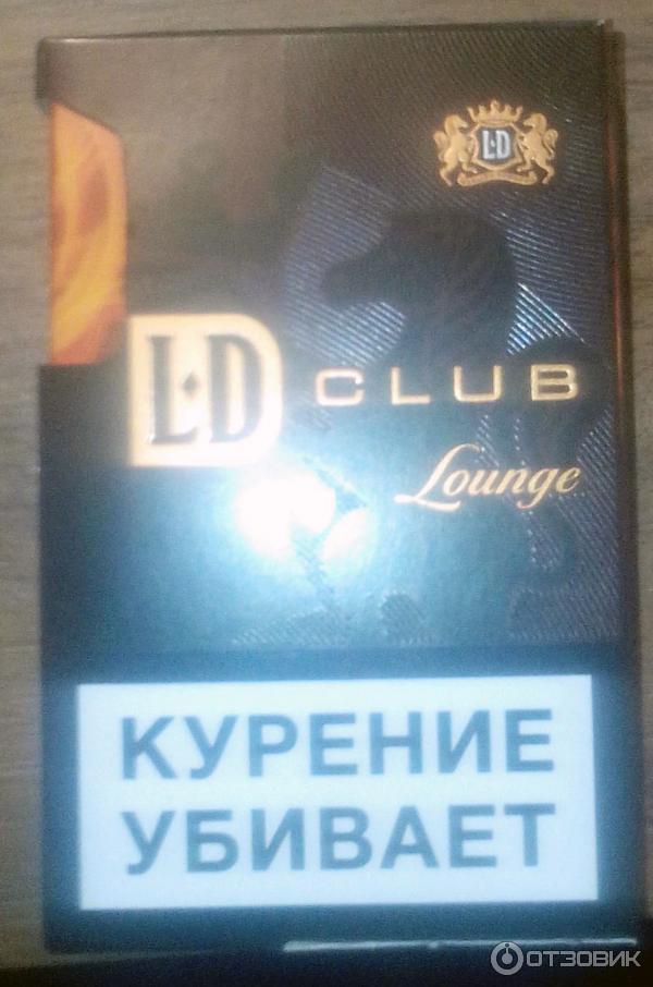 как открыть пачку сигарет ld club lounge