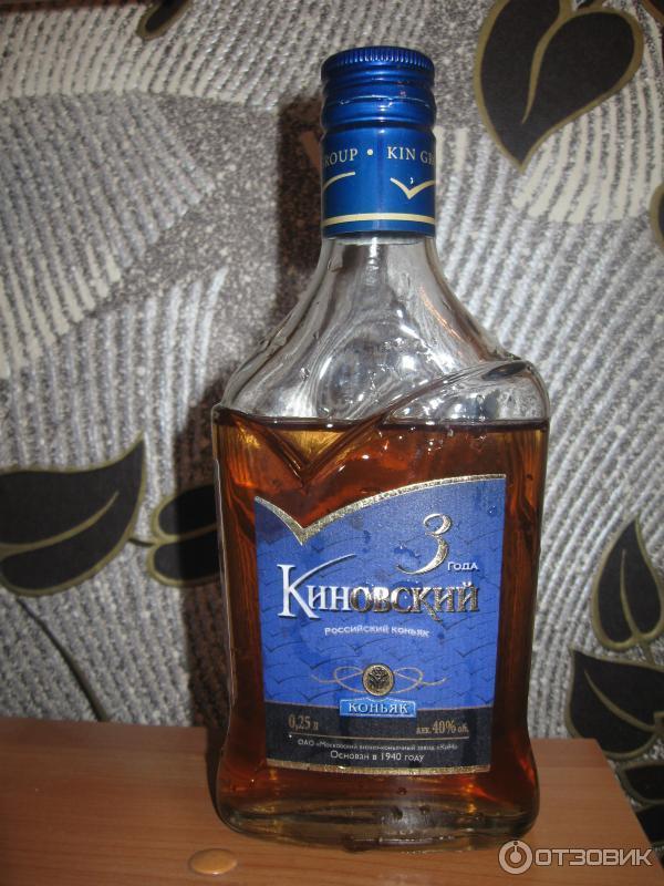 Бутылка Коньяка В Виде Почтой