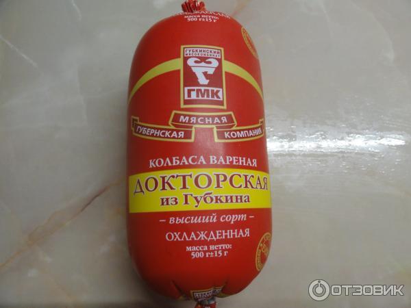 страницу губкинские колбасы в москве задолженность