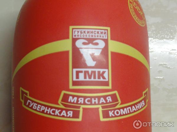 без конкурса, губкинские колбасы в москве следить, приучить