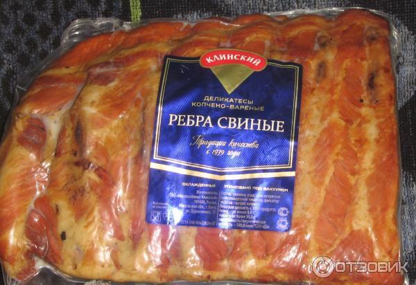 Говядину есть во сне - предвестье небольшого рас.вообще, есть во сне жареное мясо предвещает убытки.