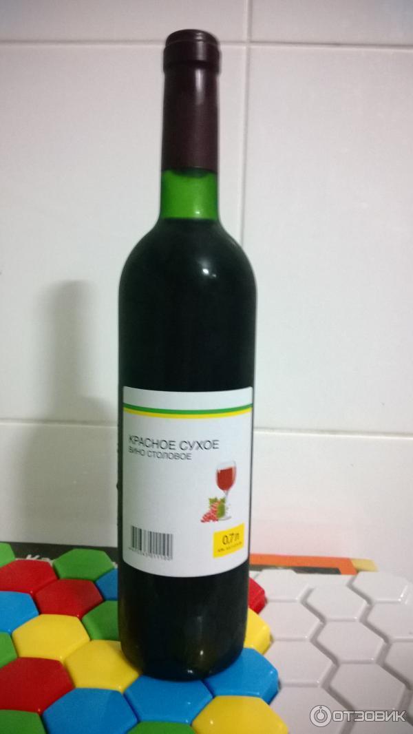 Белое вино ашан