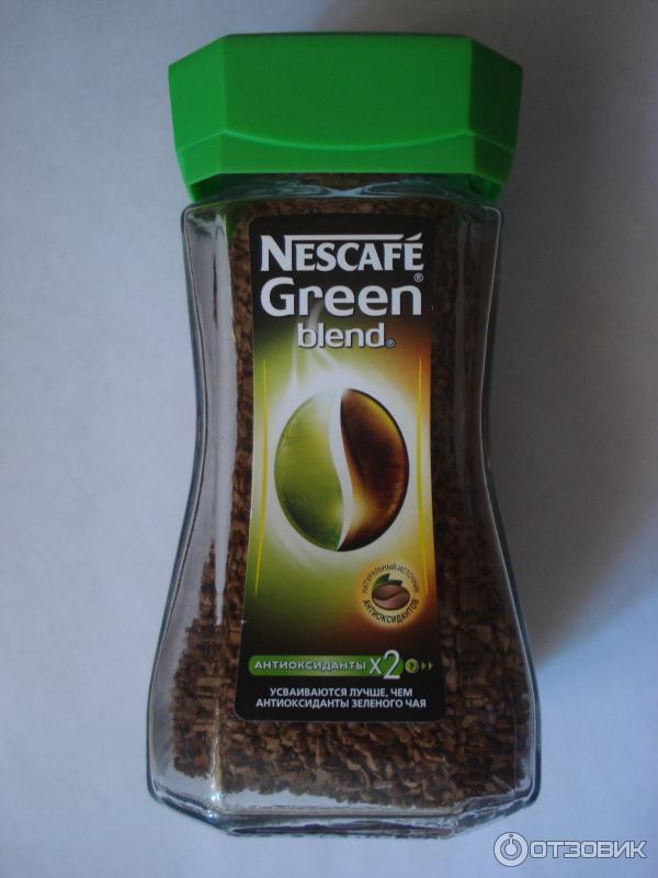 Купить растворимый зеленый кофе
