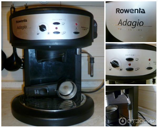 Rowenta Adagio Es 180 инструкция