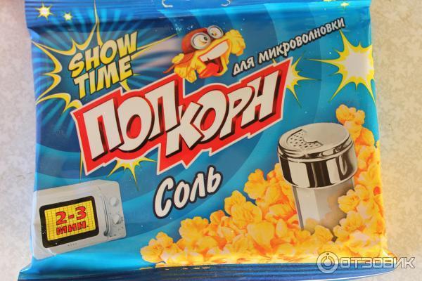 25 Как сделать попкорн в духовке в пакете