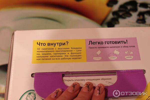 Похудение по доктору Жукову: методика, отзывы худеющих