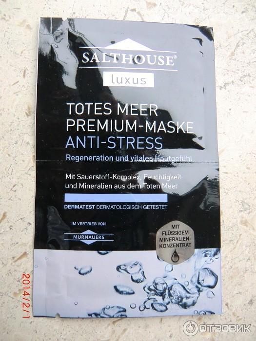 maske anti stress