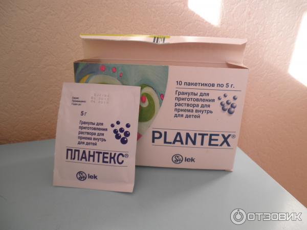 условиях повышенной можно ли хранить плантекс популярностью
