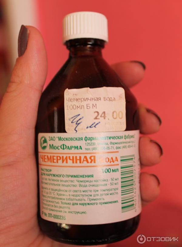 Настойка чемеричная вода от алкоголизма дозировка