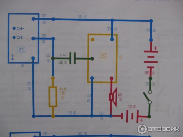 Как сделать радио из электронного конструктора знаток