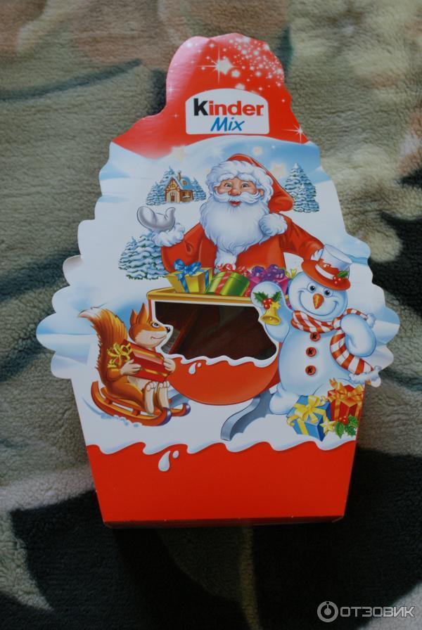 Киндер новогодние подарки 46