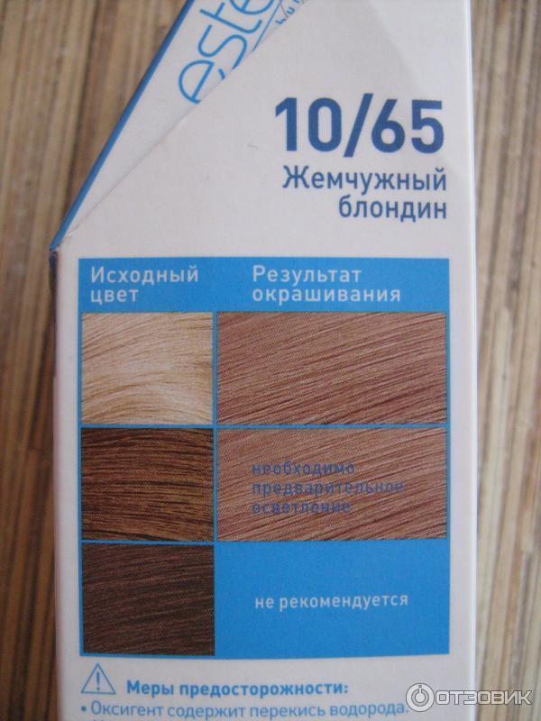 Краска для волос estel 10 65