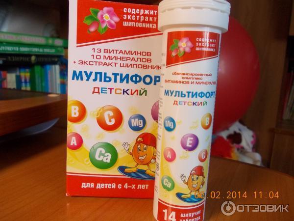 мультифорт детский инструкция - фото 2