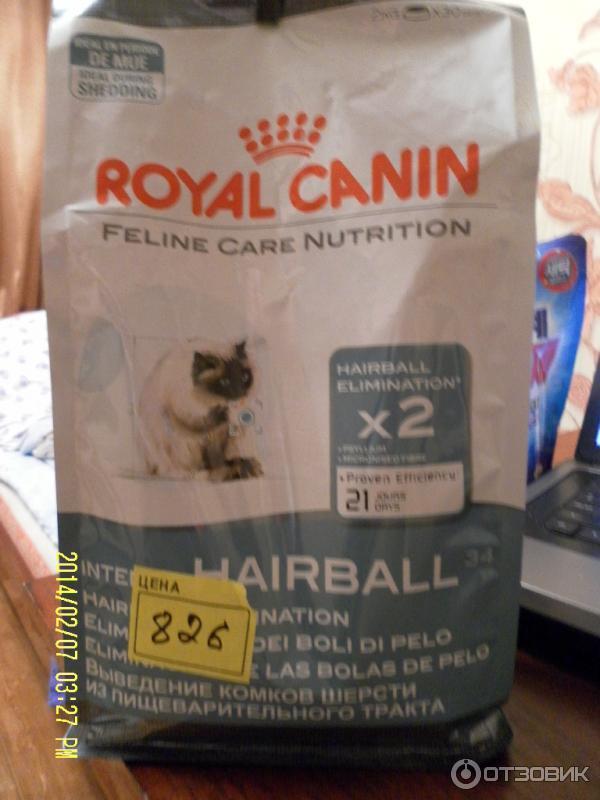 Как кормить кота корм royal canin