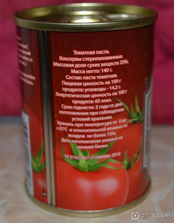 Консервированный томатная паста
