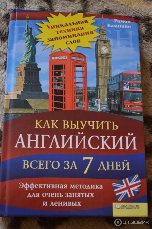 Корпоративный английский и другие языки в Центре обучения ...