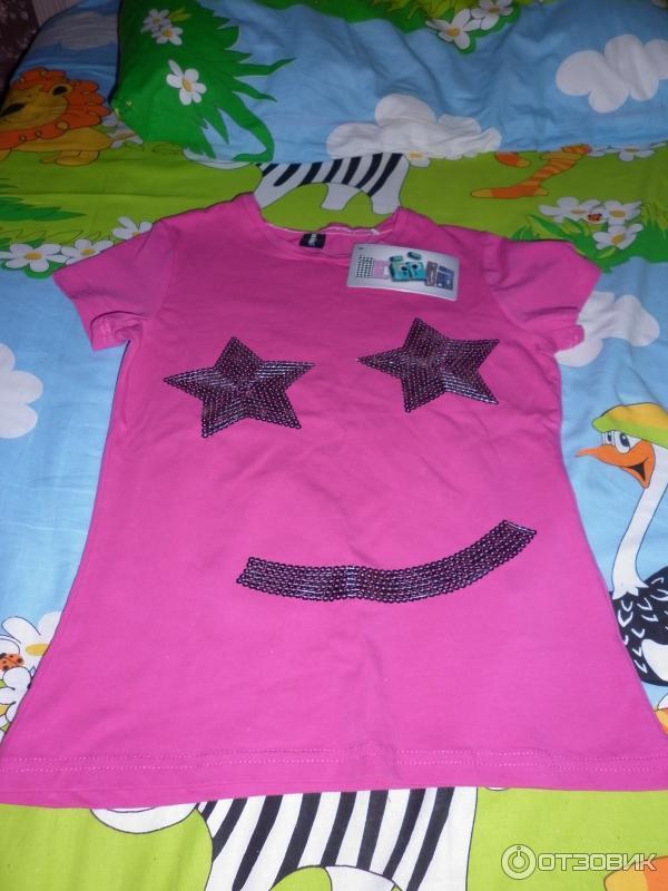 Acoola Одежда Для Детей