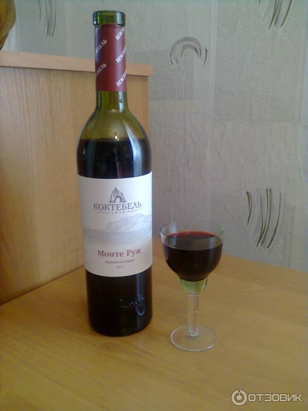 Вкусное Белое Сухое Вино Испания