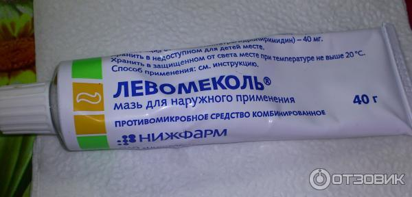 Левомеколь при диатезе
