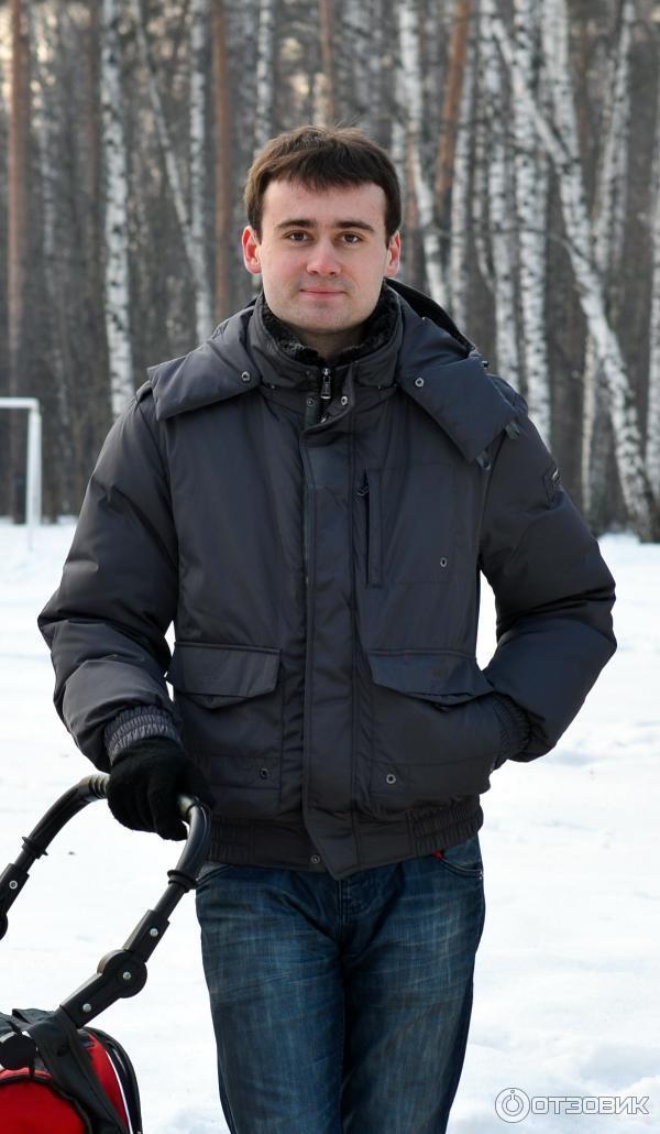 Купить Куртку В Магазине Снеговик