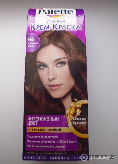цвет медовый фото: