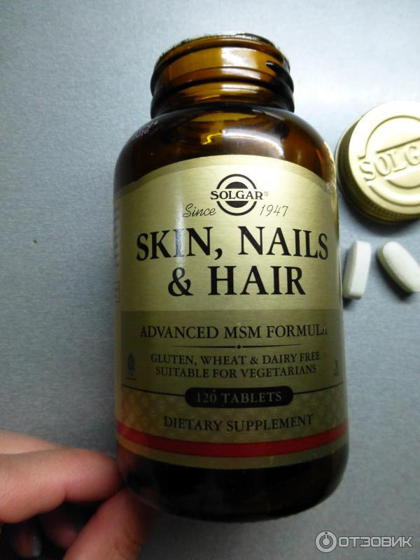 Состав витамин для волос ногтей